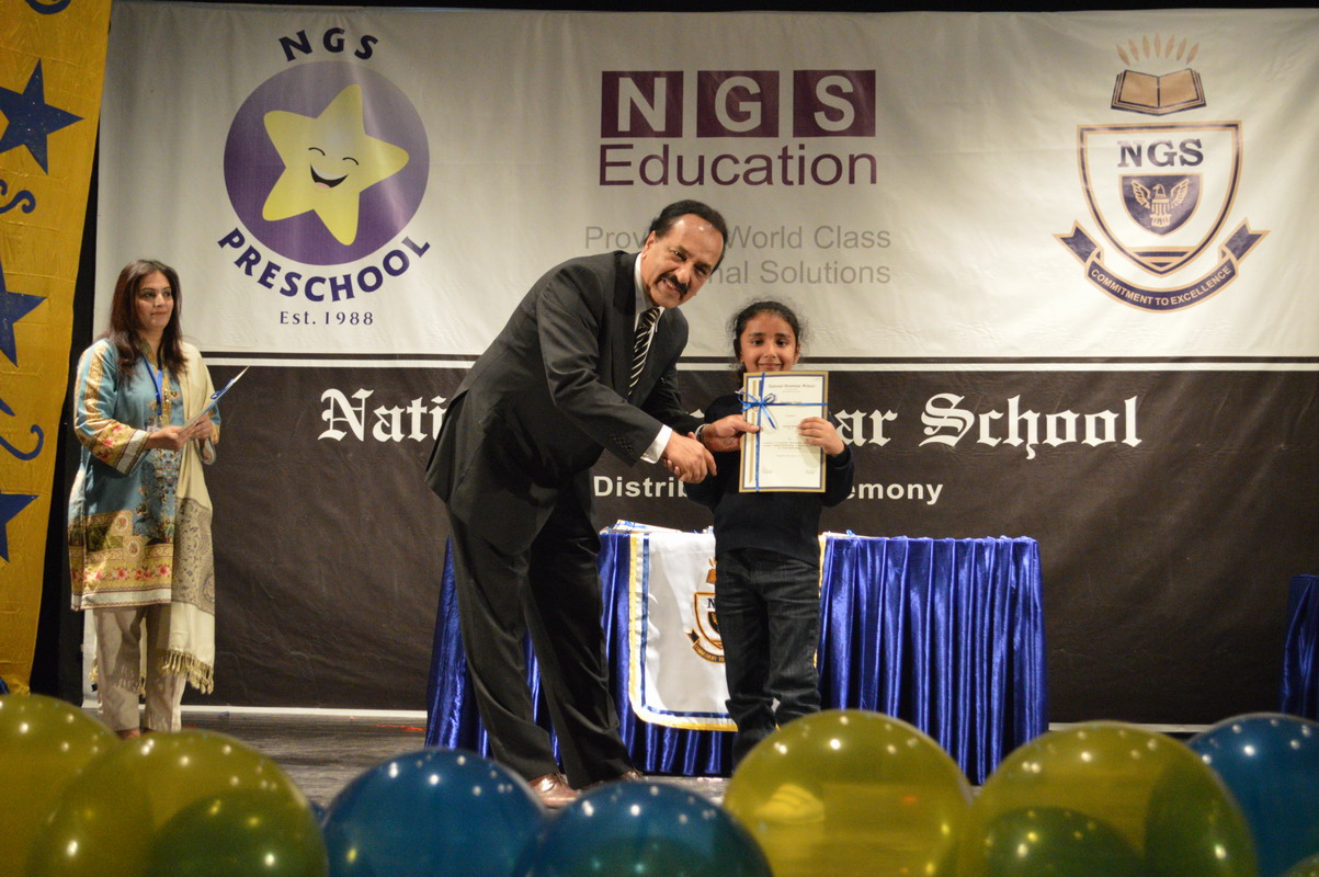 ngs-graduation-ceremony-2016-12