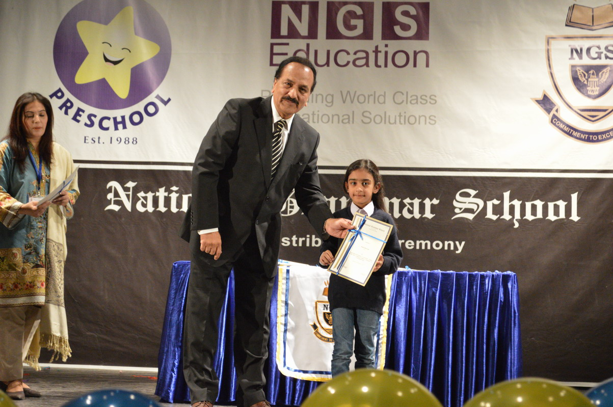 ngs-graduation-ceremony-2016-10