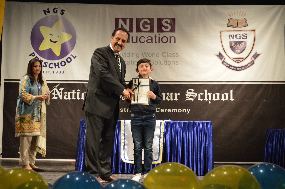 ngs-graduation-ceremony-2016-17